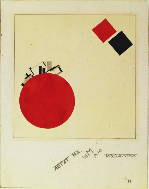 Two squares, by El Lissitzky.